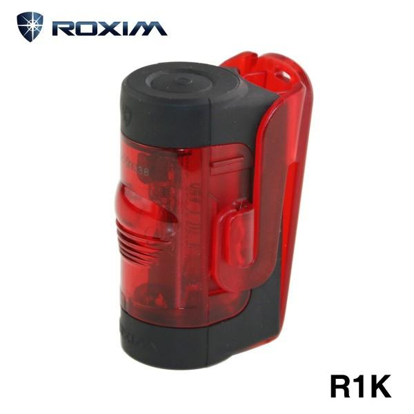 Roxim R1K Raptor Fahrrad-Rücklicht